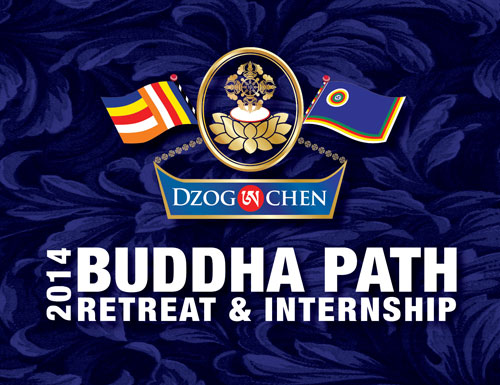 since 2008 the annual dzogchen lineage internship program has provided