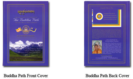 The Buddha Path Front Cover