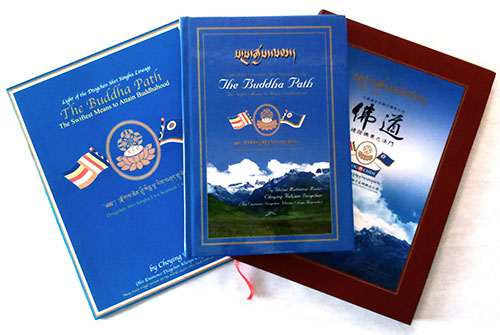 Editions of The Buddha Path