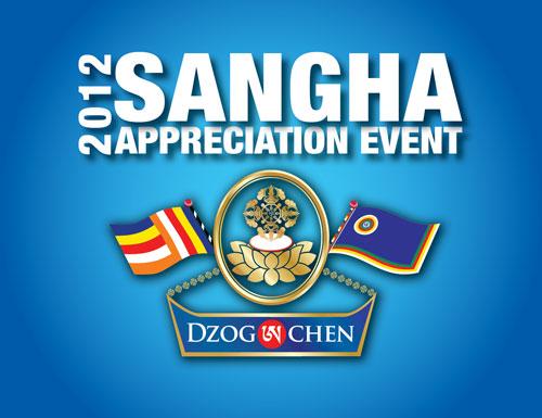 During the Dzogchen Summer Retreat